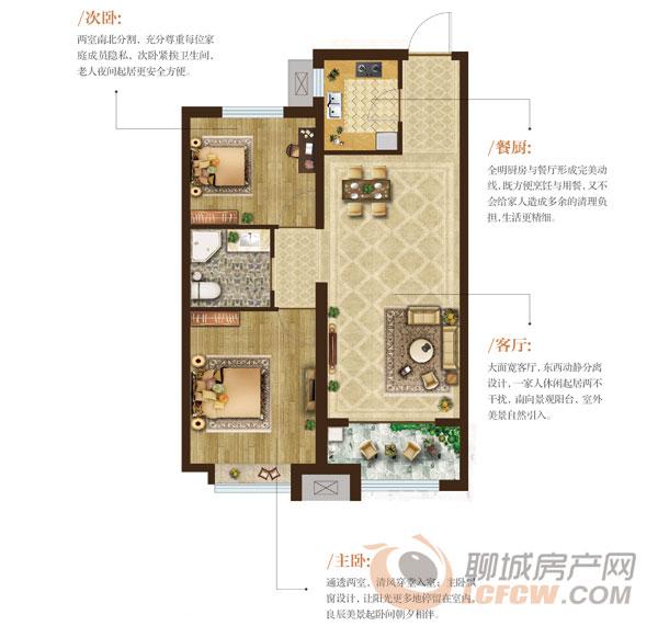 82平米两室户型
