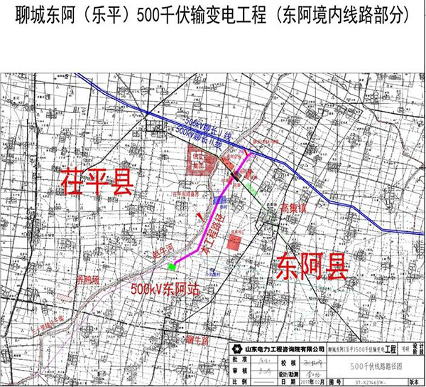 聊城东阿(乐平)500千伏输变电工程建设项目(东阿县境内线路部分)的